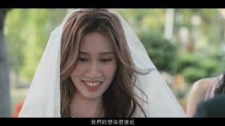 台中婚錄推薦/婚錄加樂福團隊作品/路德威莊園美式婚禮/Jiawei+Della