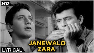 Janewalo Zara Mudke Dekho Mujhe | Lyrical Song   - YouTube