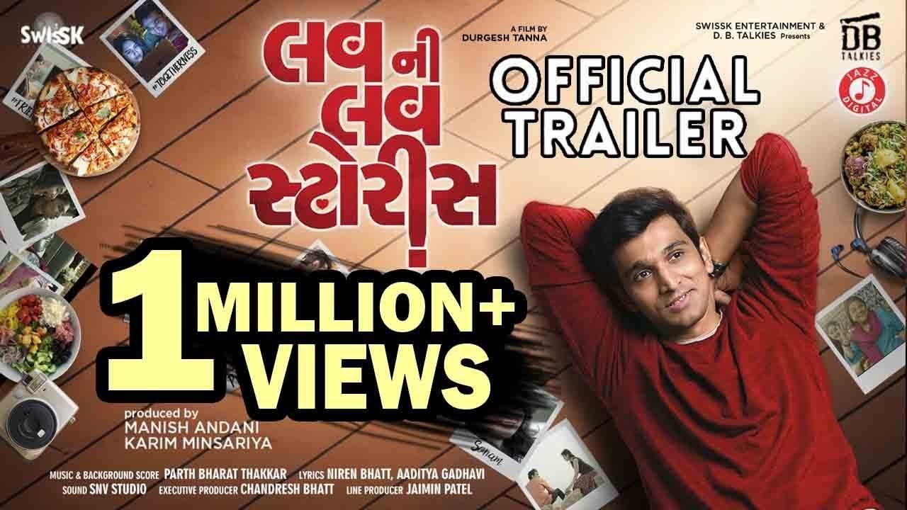 Luv Ni Love Storys Gujarati FILM review Info.| New gujarati Movie