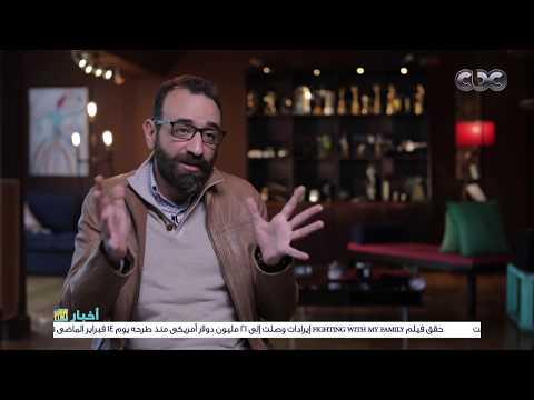 """مبني على كتب أحمد خالد توفيق..عمرو سلامة يستعد لـ""""ما وراء الطبيعة"""""""