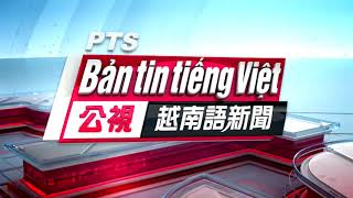 Đài PTS – bản tin tiếng Việt ngày 24 tháng 5 năm 2021