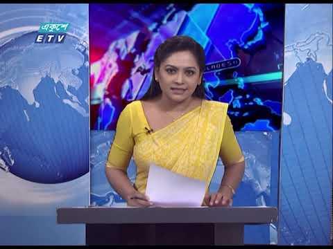 07 Pm News || সন্ধ্যা ০৭ টার সংবাদ || 13 April 2021 || ETV News