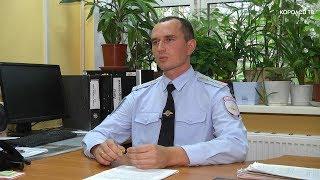 Служба без выходных: участковый Королёва рассказал о своей работе