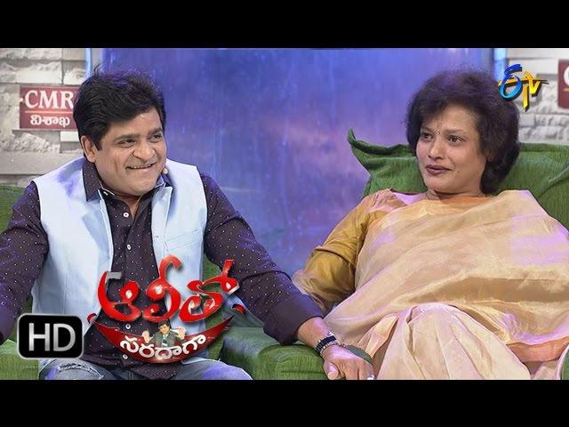 Ali Tho Saradaga – 20th March 2017 – Full Episode | ETV | Santha Kumari