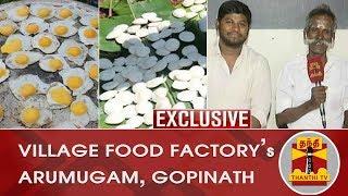 EXCLUSIVE Interview VILLAGE GOOD FACTORY's Arumugam and Gopinath   INAIYA THALAIMURAI   Thanthi TV