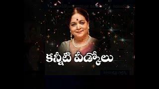 Veteran Actor & Director Vijaya Nirmala Funeral Completed   at Vijaya Krishna Gardens   in Chilkur