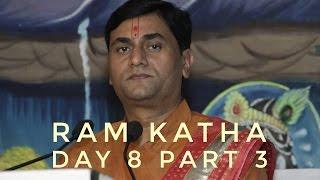 Ram katha | Day 8 Part 3 | Ramkrishna Shastri Ji