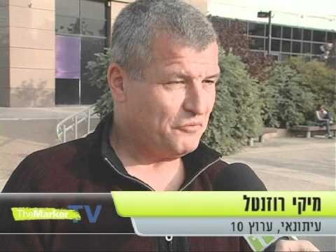הכוחות הנסתרים שמניעים את עולם התקשורת הישראלי