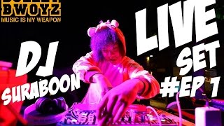 DJ Suraboon Live Set At Jungle Water Park  #1