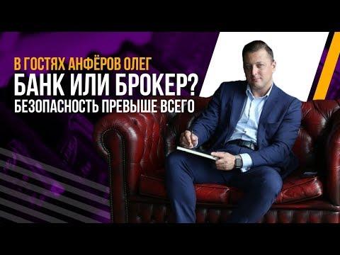 Бизнес в интернете без вложений в украине