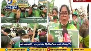 Amaravati Farmers Maha Padayatra | Reporting From Vijayawada