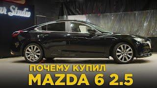 Почему купил Mazda 6 2019 2.5   Отзыв владельца Мазда 6 2018   Почти новая Мазда 6 с пробегом
