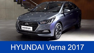 Next-generation 2017 Hyundai Verna (2018 Hyundai Accent) launched