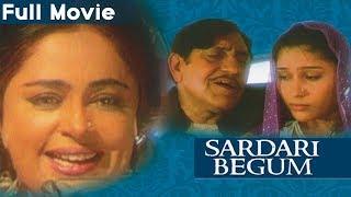 "Shyam Benegal's Musical Film ""Sardari Begum"" - Full Bollywood Movie   Kiron Kher   Amrish Puri"