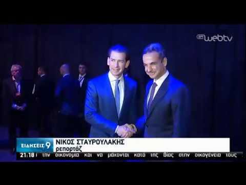 Οι διπλωματικές επαφές του Κ.Μητσοτάκη για το μεταναστευτικό   08/03/2020   ΕΡΤ