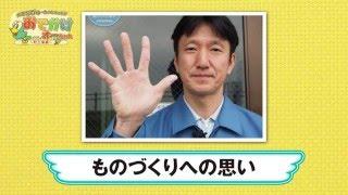 おでかけオーちゃん〜3Dプリンター編〜