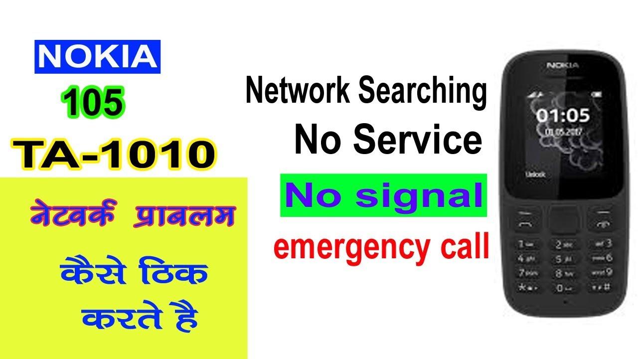 Nokia 105 - Ta 1010 network problem - Ta 1010 No signal - Ta