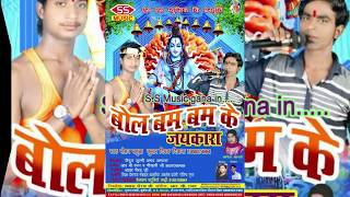 Jaikara Bhole Dani Ke |# Bhojpuri Shiv Bhajan || Sawan Special Song - Download this Video in MP3, M4A, WEBM, MP4, 3GP