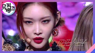 PLAY - 청하(CHUNG HA) [뮤직뱅크/Music Bank] 20200710