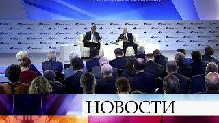 Эксперты обсуждают заявления, сделанные Владимиром Путиным на Валдайском форуме.