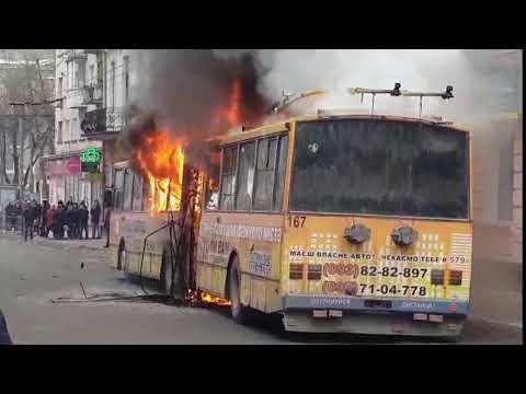 В Тернополе загорелся троллейбус