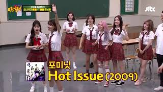 SNSD sings and dances to 4 Minute's 'Hot Issue' on Knowing Brother