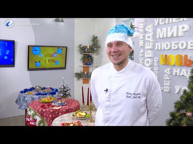 Снежная королева - испытание шеф-поваром