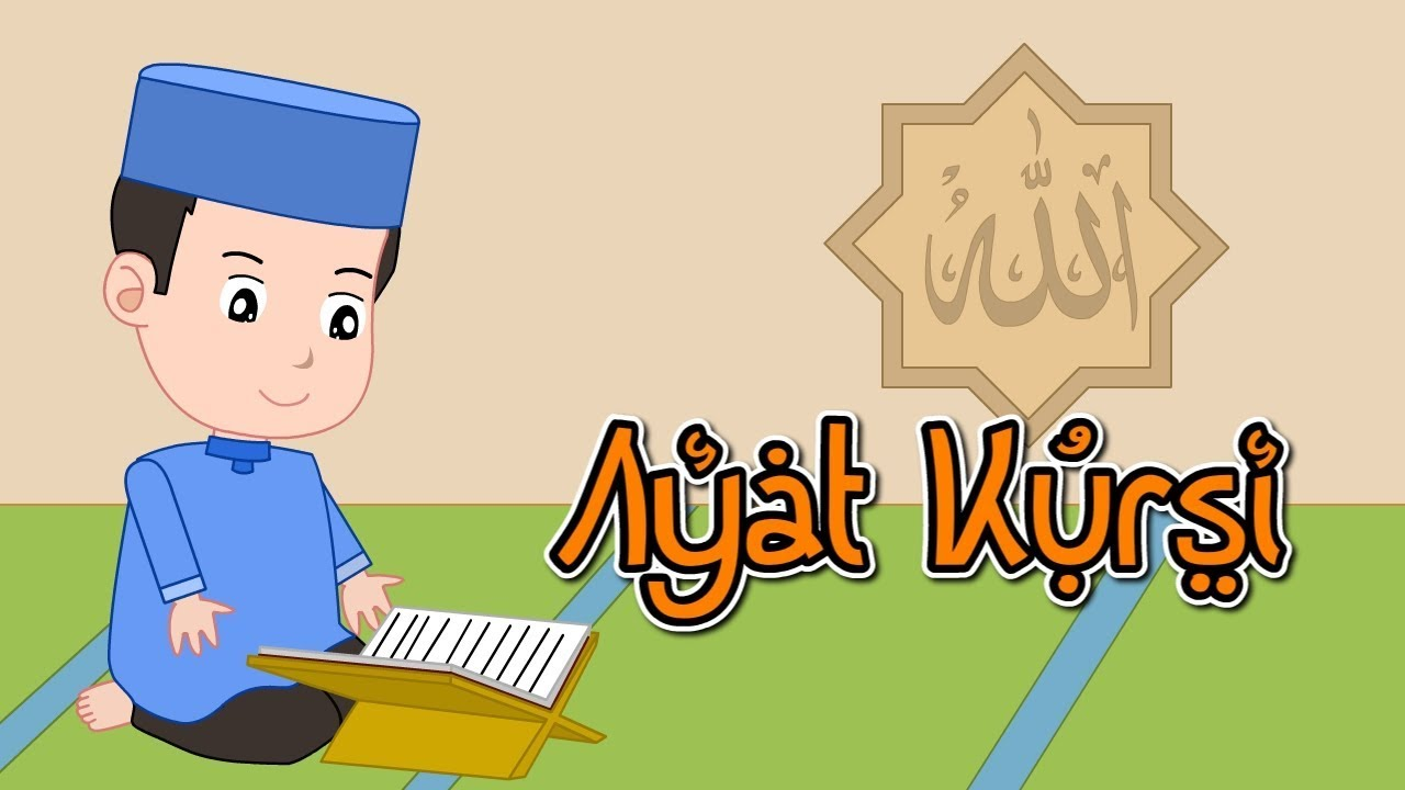 Download Mp3 Ayat Kursi Anak2 Download Lagu