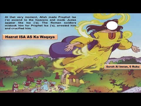 Download 003 Surah Aal Imran The Family Of Imran In Only