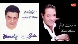 تحميل و مشاهدة Hamid & Medhat Saleh - Mohala I حميد الشاعري ومدحت صالح - مُحالة MP3