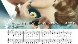 サウンドトラック・ドリーム便