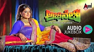 "Abhinetri 'All Songs JukeBox"" - Feat. Pooja Gandhi, Atul Kulkarni"