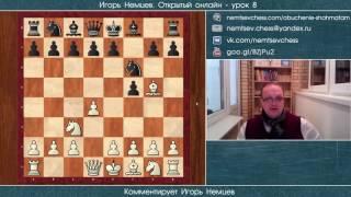 Открытый урок 8, ч.6. Ответы на вопросы. Игорь Немцев. Обучение шахматам