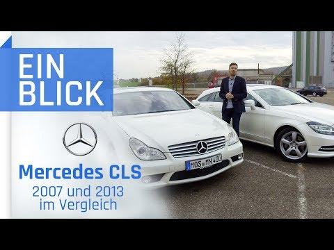 Mercedes CLS - 2007 und 2013 im Vergleich - Ist neuer auch besser? CLS 320 CDI vs. CLS 350 CDI