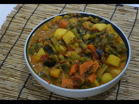 🇮🇳🍅 🍆 Mixed Vegetable Indian Curry Recipe Vegan Easy cook