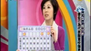 非關命運:吃醋無罪大方不對 愛你就是醋意四飛(2/4) 20111109