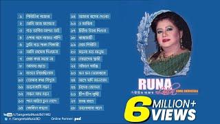 Piritir Bazar - Hits Of Runa Laila - Full Audio Album