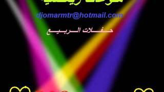 اغاني حصرية جمهوريه قلبي ريمكس من عمر مطر تحميل MP3