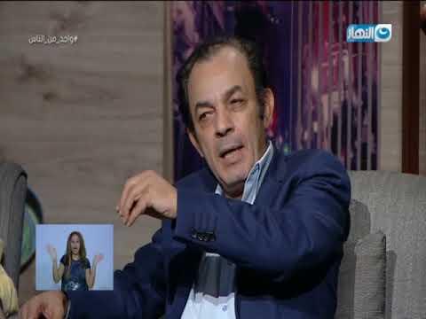 علاء مرسي يتحدث عن الأيام الأخيرة في حياة علاء ولي الدين