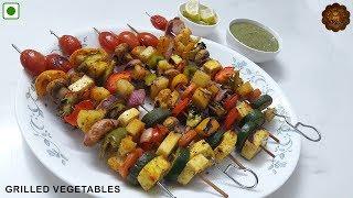 Grilled Vegetables In 3 Ways | Grilled Vegetables Recipe | Grilled Vegetables -Tawa,Air Fryer,Oven