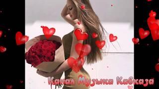 VASILIADIS - Kto ti takaya cover by➠Кто Ты Такая Мое Сердце Украла➠ Рустам Абреков