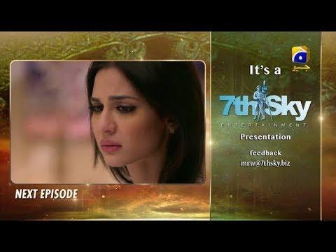 Mera Rab Waris Episode 27 Promo | HAR PAL GEO | Pakistani Dramas Central | Drama Center |