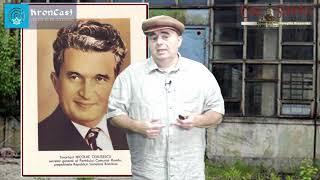 Ceausescu, disident în Braşov (I)