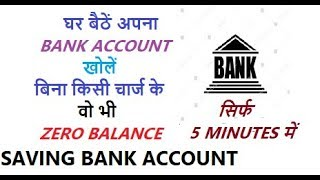 How To Open Zero Balance Savings Banks Account Free Video Search