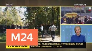 В Керченскую больницу госпитализированы 39 человек - Москва 24