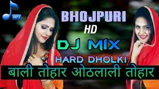 new bhojpuri dj hard dholki mix song 2019 - TH-Clip