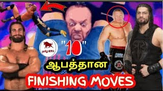 WWE superstar's Top 10 Finishing Moves in Tamil   brocklesner   Roman reigns  WWE   WWF