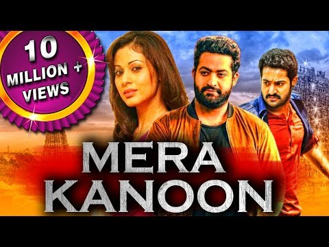 Watch mera kanoon