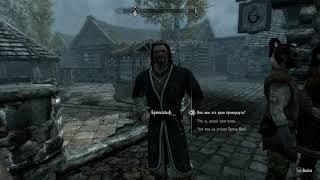 The Elder Scrolls V: Skyrim (Прохождение) Рифтен, покрадушки и в гостях у бодрой Грелод  #21