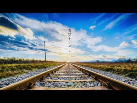 青空トレイン /  feat. Fukase & Ken